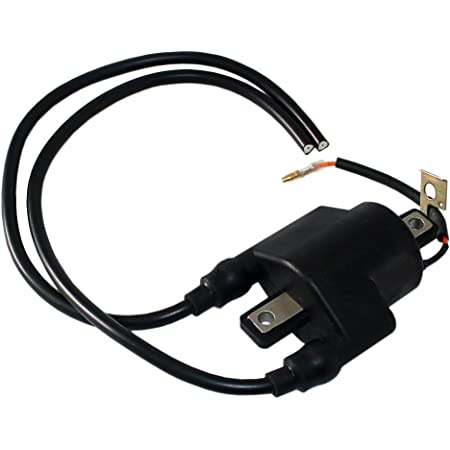 Caltric Ignition Coil Compatible With Yamaha Pz480 Phazer Ii Pz 480 Pz-480 1990-1992 Snowmobile