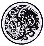 Yin & Yang Drachen Aufnäher Aufbügler Patch Tattoo Japan Kampfsport Kung Fu Shinto