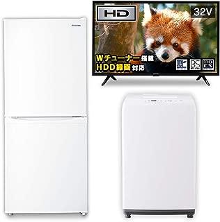 【新生活3点セット買い】アイリスオーヤマ 冷蔵庫142L ホワイト + 洗濯機8kg ホワイト + 32V型 液晶テレビ