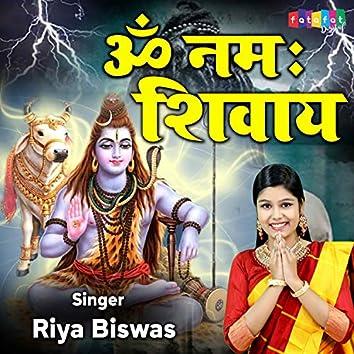 Om Namah Shivay Chaupai (Hindi)