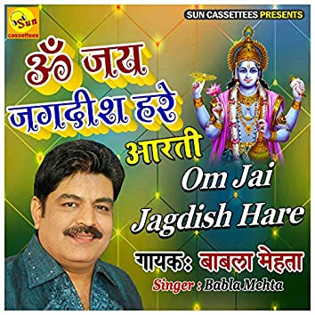 Om Jai Jagdish Hare - Vishnu Ji Ki Aarti (Hindi)