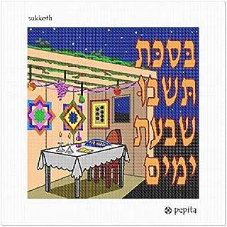 pepita Sukkoth Needlepoint Canvas