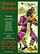 Hebrew Melodies - For Violin & Piano
