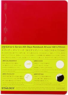 STALOGY 018 Editors Series 365 days notebook (A5/Red)
