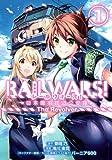 RAIL WARS! -日本國有鉄道公安隊-The Revolver 1 (BLADEコミックス)