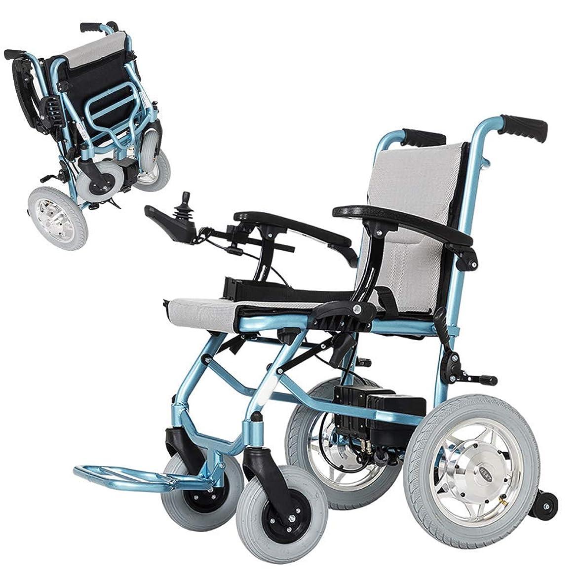 職業嵐が丘光景良質の電動車椅子、電動または手動車椅子デュアルコントロールシステムで折りたたみ、平面上にあることができ、高齢者、障害者、右手に適しています