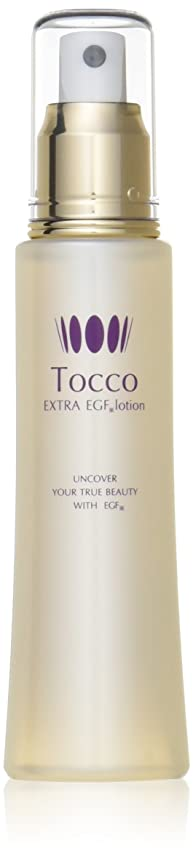 Tocco(トッコ) EXTRA EGFローション
