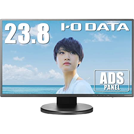 I-O DATA アイオーデータ モニター ディスプレイ 23.8インチ ADSパネル AdobeRGBカバー率90% 画像・動画編集 アナログRGB×1 HDMI×2 DisplayPort×1 5年保証 土日サポート LCD-HC241XDB