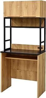 ワイエムワールド 日本製 食器棚 ゴミ箱上ラック コンセント付 クエス ナチュラル 00-339