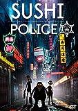 SUSHI POLICE 並[DVD]