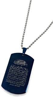 Ayatul Kursi Quran Stainless Steel Pendant Necklace w/Chain AMN097 Islam Muslim Fashion Jewelry
