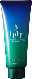 LPLP(ルプルプ) ヘアカラートリートメント モカブラウン 200g 2018年リニューアル