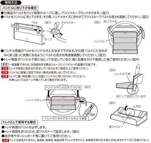 ナポレックス車用トレイマルチタイプ車で食事ハンドルフードトレイブラックベルト付ハンドルに簡単取付折畳収納NAPOLEXSDF-1