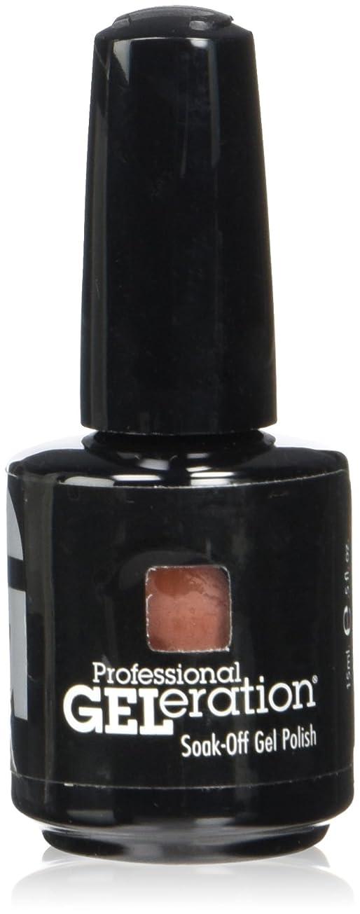女の子試みるパークジェレレーションカラー GELERATION COLOURS 433 C ギルティプレジャーズ 15ml UV/LED対応 ソークオフジェル