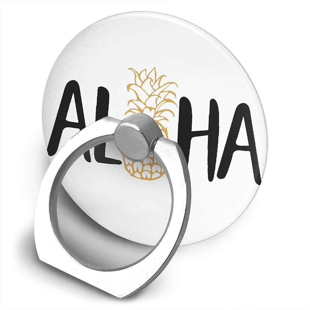 によると絶対のトピックLAKHHN アロハ パイナップル 文化 まる スマホリング ホールドリング スタンド機能 落下防止 バンカーリング 各機種対応