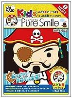 ピュアスマイル 『キッズ海賊アートマスク』(キャプテンロッソ/アイランドベリーの香り)