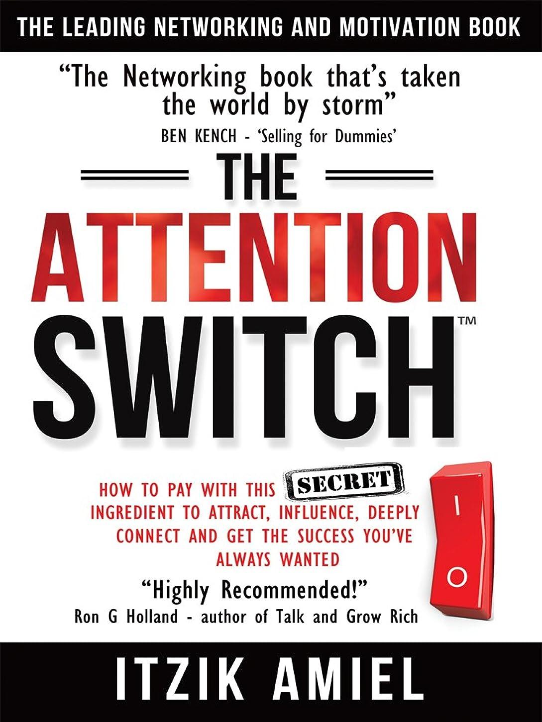 明快クリップ蝶トランペットThe Attention Switch (English Edition)