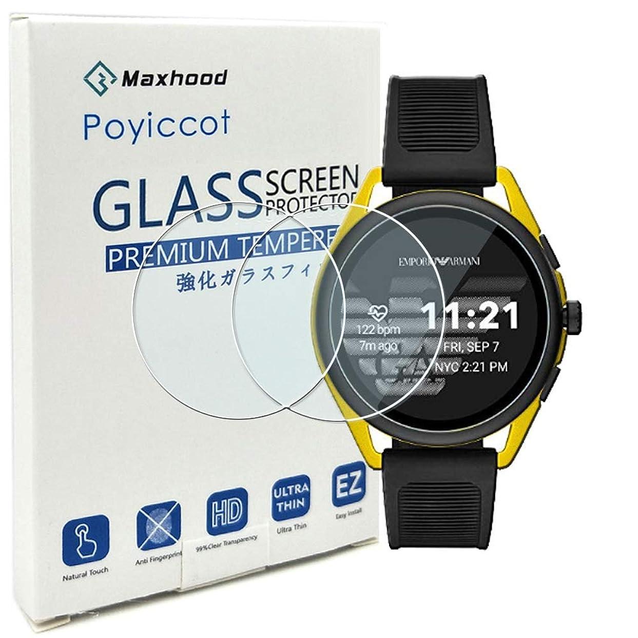 チャールズキージングオールPoyiccot Emporior Armani Smartwatch 3 保護フィルム, (2枚入り) 9H硬度0.3mm 超薄型液晶カバー強化ガラス保護フィルム 液晶プロテクター対応 Emporio Armani Smartwatch 3