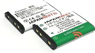 2個セット オリンパスLI-40B-42B対応高容量バッテリー【900mAh】μ-7000,μ780 充電池【EDOGAWA】 保障付(2XJN-BAT)