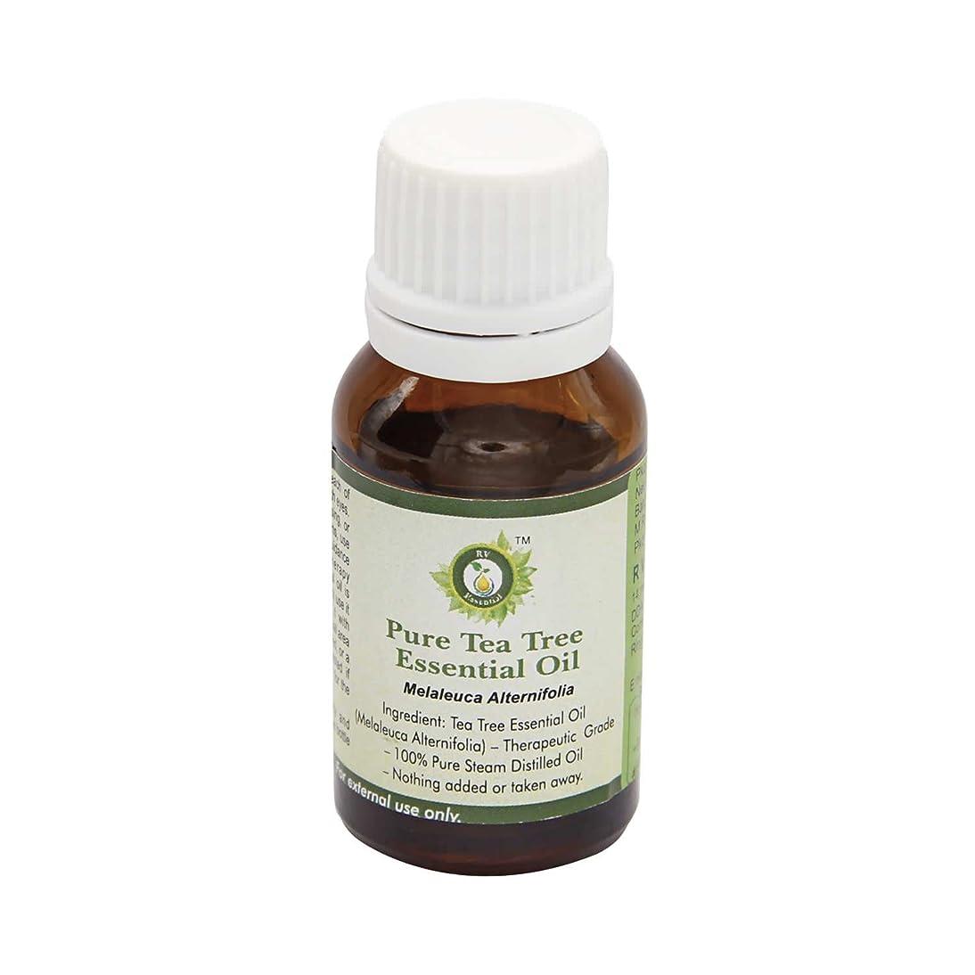 意味するネブお誕生日R V Essential ピュアティーツリーエッセンシャルオイル15ml (0.507oz)- Melaleuca Alternifolia (100%純粋&天然スチームDistilled) Pure Tea Tree Essential Oil