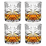 NBSXR -Bicchiere da Whisky, bicchiere da Hockey su Ghiaccio, bicchiere da Cocktail intagliato, bicchiere da Whisky Classico intagliato, bicchiere in Cristallo di vetro Estero, Set 4, 7oz.