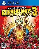 【PS4】『ボーダーランズ3』デラックス・エディション