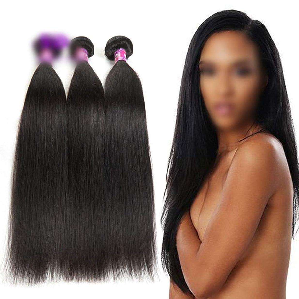 ロデオ誰おかしいBOBIDYEE ブラジルのストレート人間の髪の毛の束シルキーストレートバージン人間の髪織りエクステンションナチュラルブラック女性複合かつらレースかつらロールプレイングかつら (色 : 黒, サイズ : 18 inch)