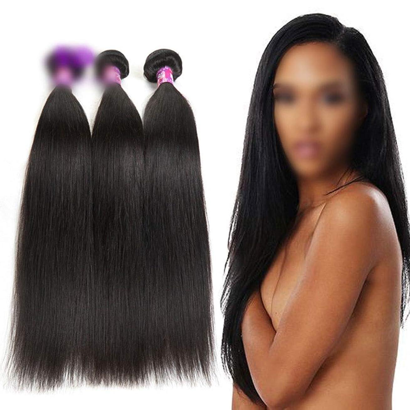 透明にシルエット肌寒いBOBIDYEE ブラジルのストレート人間の髪の毛の束シルキーストレートバージン人間の髪織りエクステンションナチュラルブラック女性複合かつらレースかつらロールプレイングかつら (色 : 黒, サイズ : 18 inch)