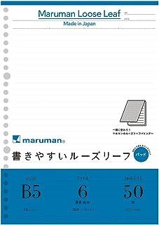 マルマン ルーズリーフ B5 6mm 横罫 50枚 L1201P 10冊セット
