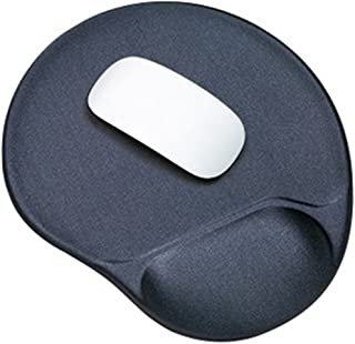 Aidata GL006B Standard Gel Mouse Pad with Clamshell Pack, Soft Gel Wrist Rest Provides Computing Comfort, Non-skid PU Back...