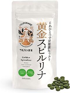 【Amazon.co.jp限定商品】ツルカメ製薬の黄金スピルリナ
