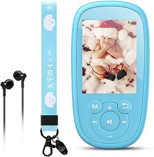 AGPTEK Bluetooth MP3 Player for Kids, 8GB Children Music Player 2.4 Inch HD Screen with Built-in Speaker, 8 Lullabies, FM ...