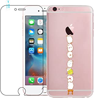 060dfd5b6bb Funda iPhone 6, iPhone 6S Caso de Gel de Silicona Transparente para TPU  Custodia [