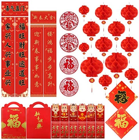 Chinese New Year Decorations 2021 Chinese Couplets Duilian Set Fu Character Sticker Paper Cut product image