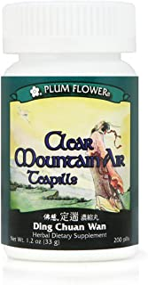 clear mountain air teapills