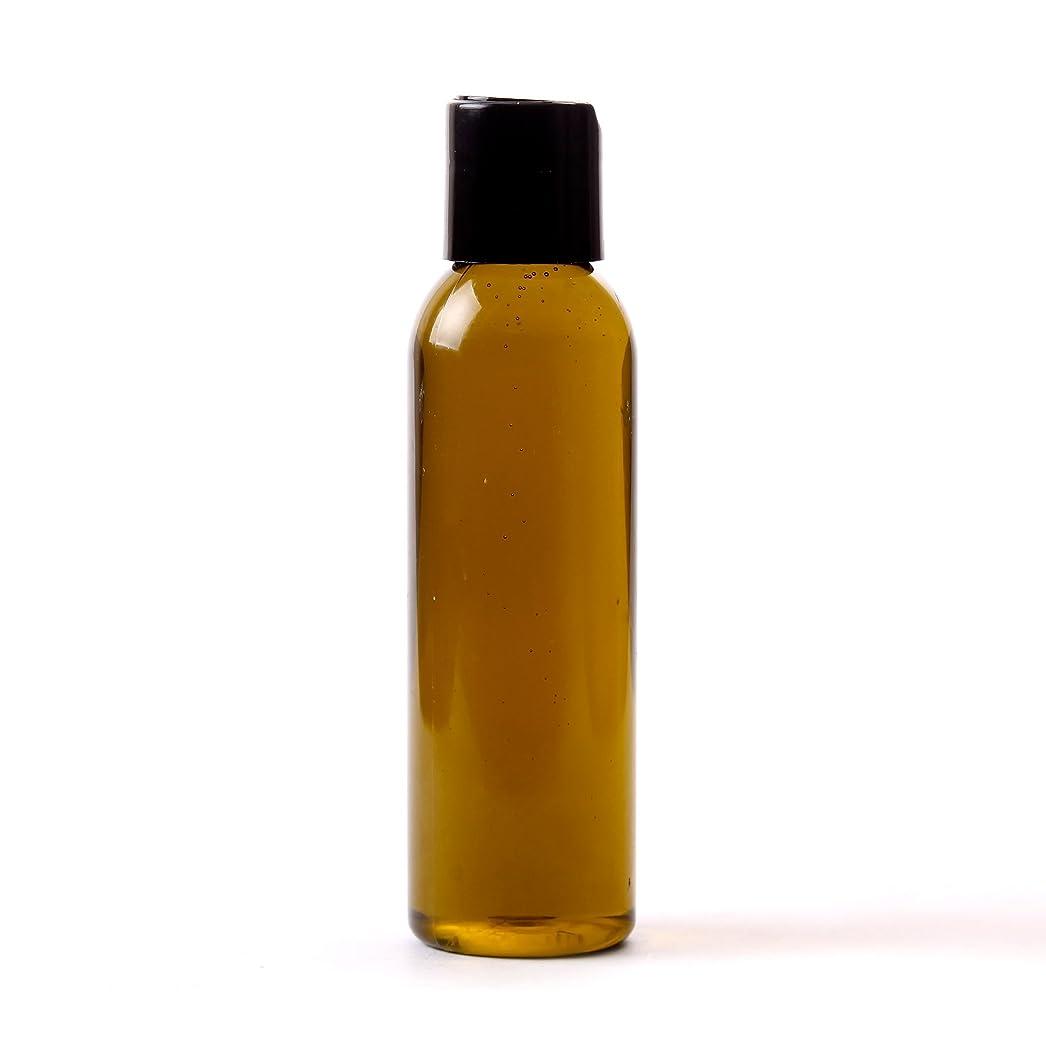 コロニアル憂慮すべきなしでMystic Moments | Broccoli Seed Virgin Oil - 125ml - 100% Pure