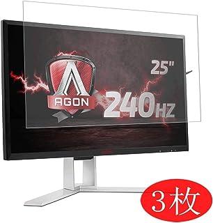 VacFun 3 Piezas HD Claro Protector de Pantalla Compatible con AOC Gaming AG251FZ 24.5