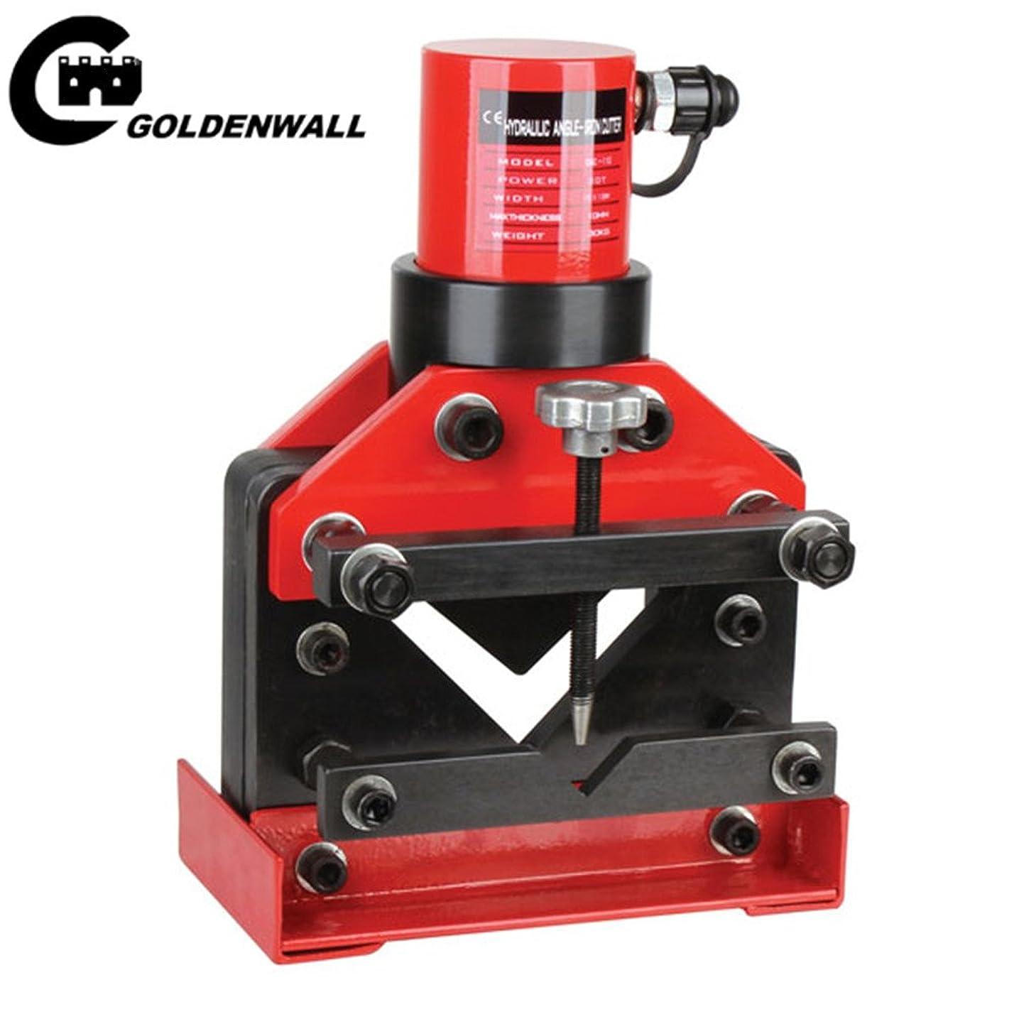 不十分掃くジョセフバンクスCGOLDENWALL CAC-75 CAC-110  油圧スプリットアングルカッター  山形鋼カッター CP-700ポンプ付 英語取扱説明書 (CAC-75)