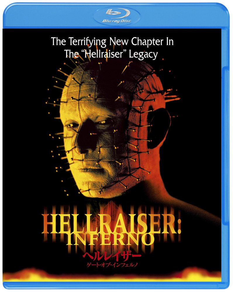 Movie - Hellraiser [Japan BD] 10003-62124