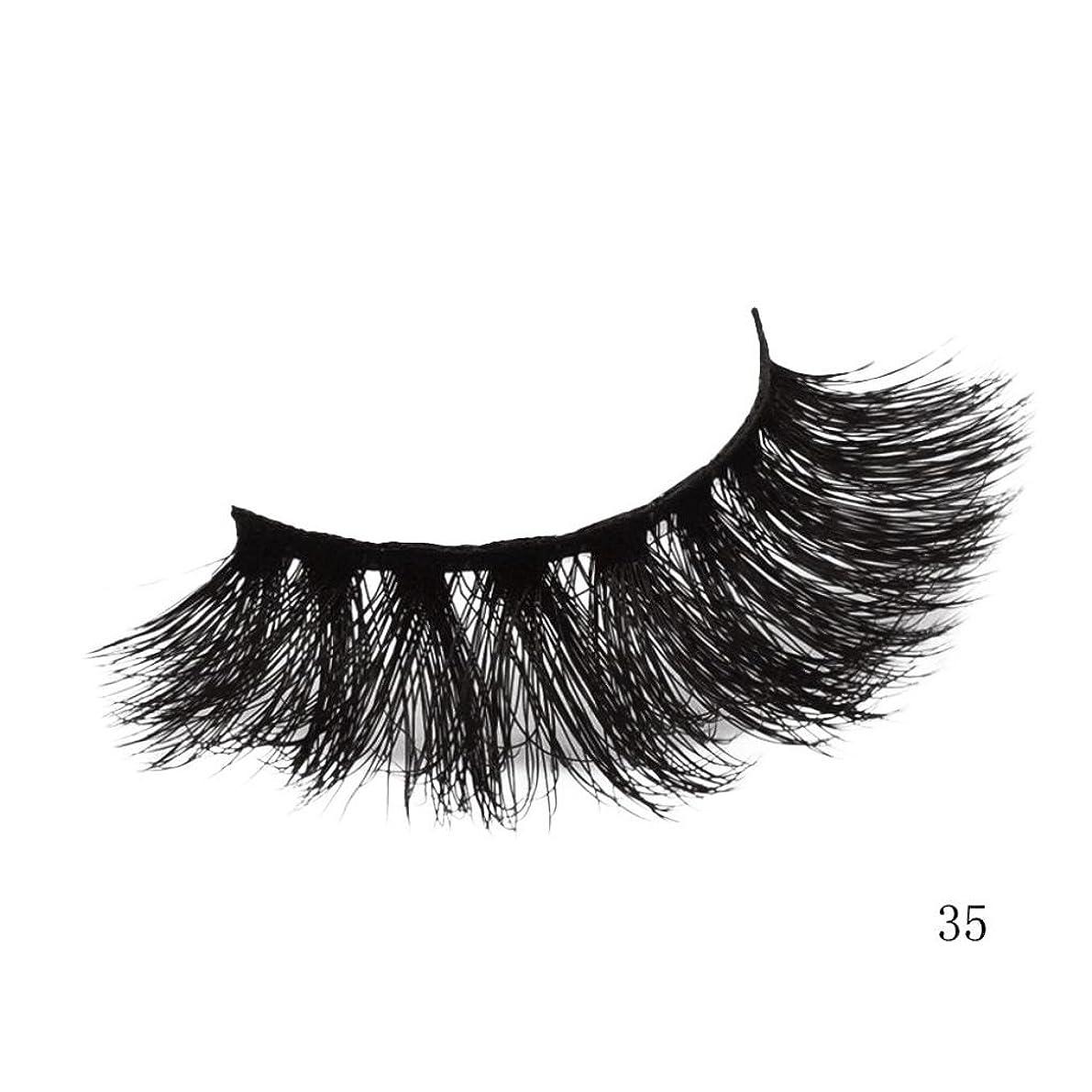 また拳金銭的なFeteso 1ペア つけまつげ 上まつげ Eyelashes アイラッシュ まつげエクステ レディース 化粧ツール アイメイクアップ 人気 ナチュラル ふんわり 装着簡単 魅力的