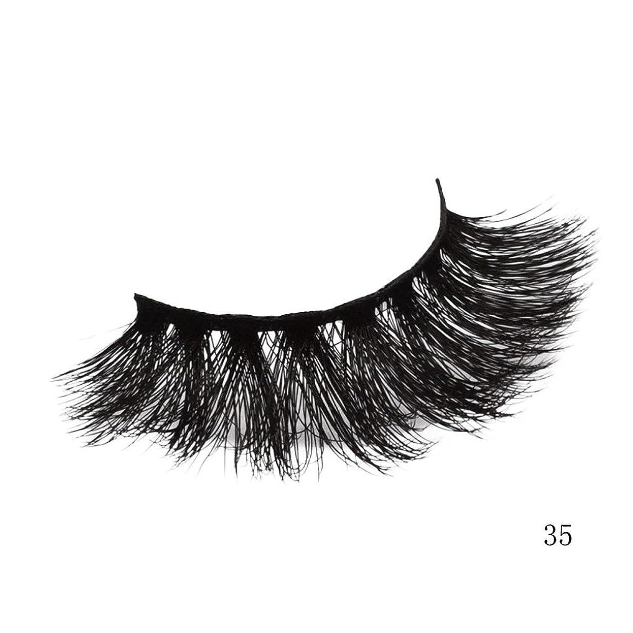 気をつけて囲む刑務所Feteso 1ペア つけまつげ 上まつげ Eyelashes アイラッシュ まつげエクステ レディース 化粧ツール アイメイクアップ 人気 ナチュラル ふんわり 装着簡単 魅力的