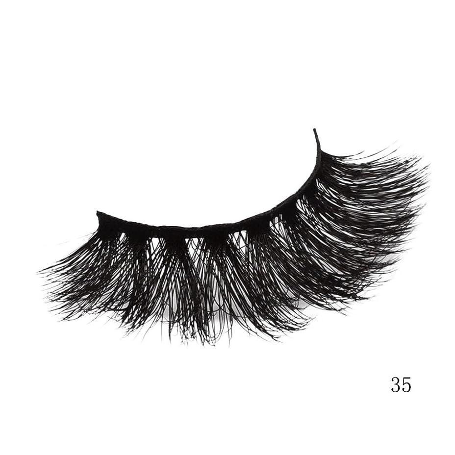 怒りダブル磁石Feteso 1ペア つけまつげ 上まつげ Eyelashes アイラッシュ まつげエクステ レディース 化粧ツール アイメイクアップ 人気 ナチュラル ふんわり 装着簡単 魅力的