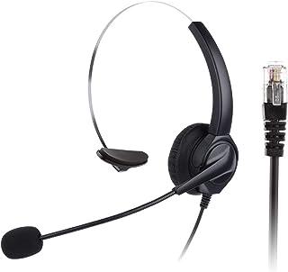 家で人気のあるPChero電話ヘッドセットCiscoシリーズIP電話ヘッドホン..ランキングは何ですか