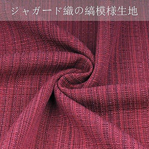 Shinnwa『おしゃれ遮像カフェカーテン』