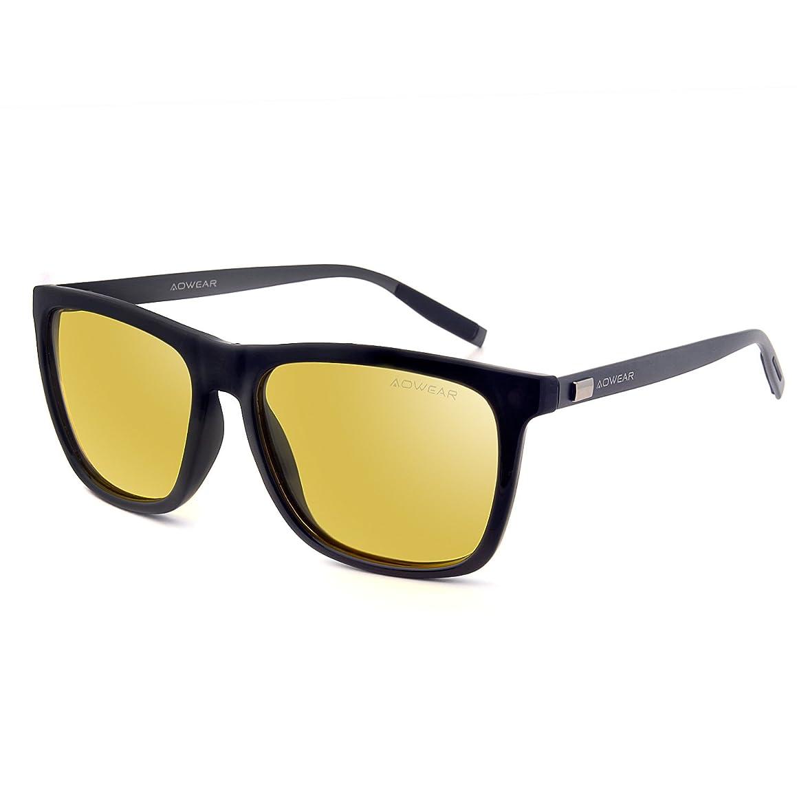 AOWEAR Square Night Vision Glasses for Night Driving Unisex HD UV400 Anti-glare Yellow Polarized Sunglasses for Men Women