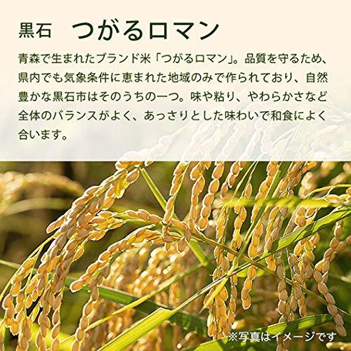 スマート米:青森県黒石産 つがるロマン (無洗米玄米1.8kg):節減対象農薬50%以下 令和二年度産 新米