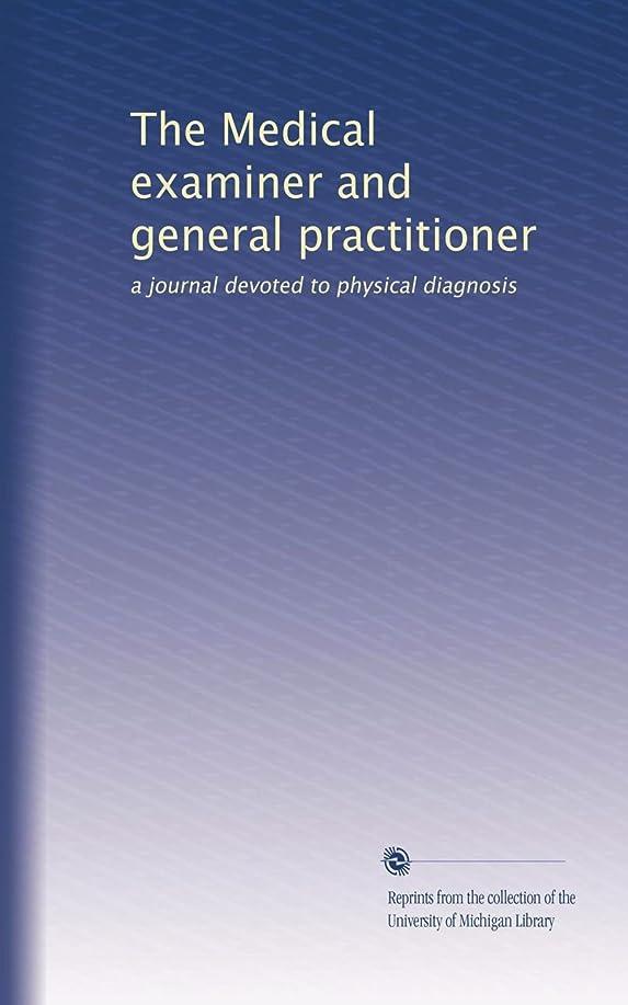 主に金銭的なパースThe Medical examiner and general practitioner (Vol.10)