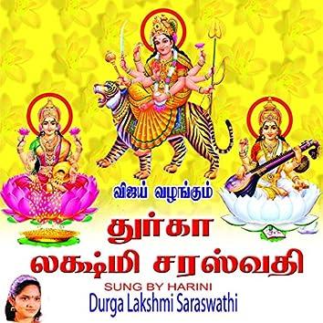 Durga Lakshmi Saraswathi