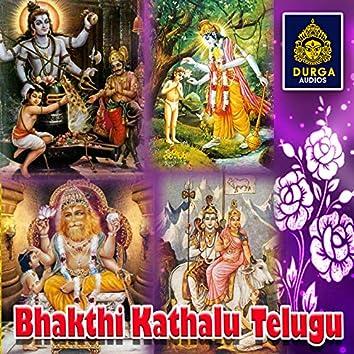 Bhakthi Kathalu (Telugu Devine stories)
