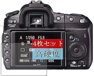 4枚 Sukix フィルム 、 ソニー SONY デジタル一眼レフカメラ α350 DSLR-A350 向けの 液晶保護フィルム 保護フィルム シート シール(非 ガラスフィルム 強化ガラス ガラス ) new version